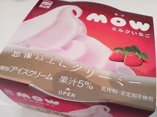 森永乳業 mow ミルクイチゴ