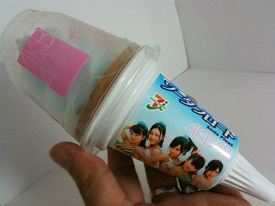 赤城乳業 AKB48 アイス ワッフルコーンソーダフロート
