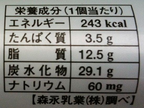 クリーム&いちごモナカ 森永乳業