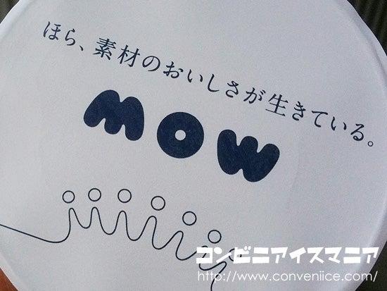 エスキモー MOW(モウ) バナナ 期間限定