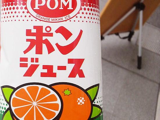アイスガイ ポンジュース 森永製菓