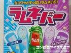 ラムネバー ソーダ&ぶどうソーダ味 森永製菓