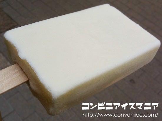 練乳 ミルク金時 粒あずき入り センタン