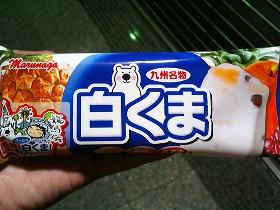 丸永製菓 白くまバー