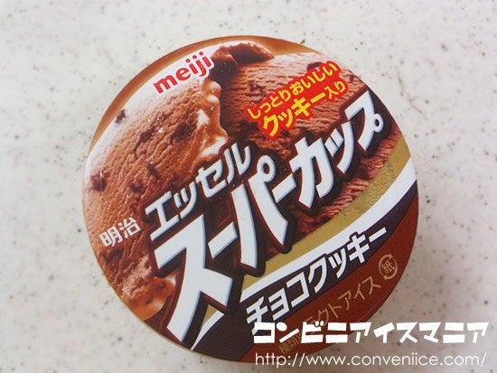スーパーカップ チョコクッキー 明治エッセル