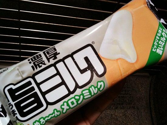 赤城乳業 濃厚 旨ミルク (メロンミルク)