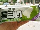 濃厚旨ミルク 香る抹茶 赤城乳業
