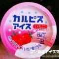 ロッテ カルピスアイス いちご(練乳仕立て)