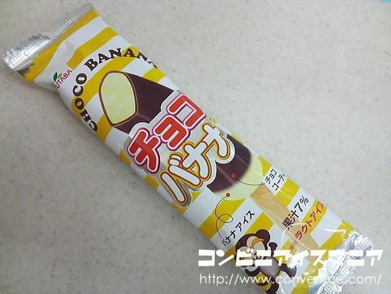チョコバナナ アイス フタバ食品