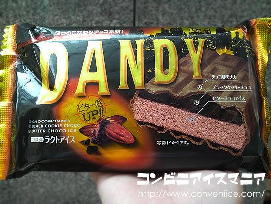 DANDY(ダンディー) アイス フタバ食品 モナカ