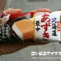 井村屋製菓 北海道あずき最中(バニラ)