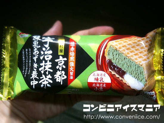 井村屋 京都宇治抹茶練乳あずき最中