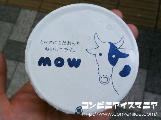 モウ(MOW) クリーミーカスタード エスキモー 森永