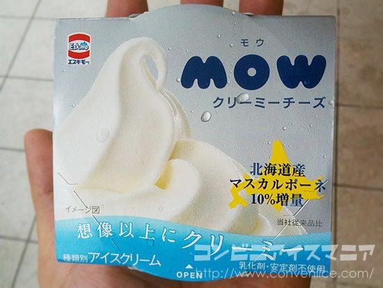 森永乳業 MOW(モウ) クリーミーチーズ