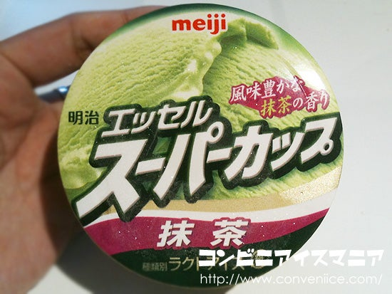 明治 スーパーカップ 抹茶