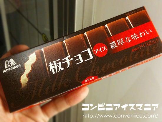 森永製菓 板チョコアイス