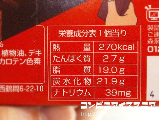 板チョコアイス 森永製菓