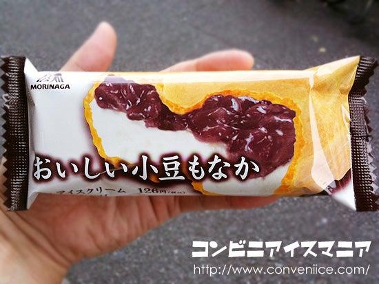 おいしい小豆もなか 森永製菓
