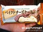 オハヨー乳業 ベイクドチーズケーキモナカ