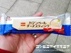 森永製菓 カマンベールチーズスティック