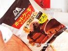 森永製菓 ホットケーキサンドアイス(チョコ仕立て)
