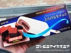ロッテ プレミアムチョコレートバー とろける生チョコ