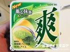 ロッテ 爽 薫る抹茶&バニラ