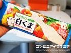 森永製菓 ICEGUY(アイスガイ) 白くま