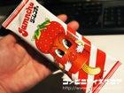 森永乳業 ジャムンチョ