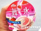 森永 舞氷 バニラ&いちご氷