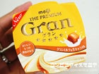 meiji THE PREMIUM Gran(グラン) グランミルク&生キャラメル