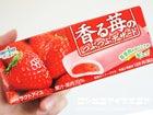 オハヨー乳業 香る苺のつぶつぶデザート