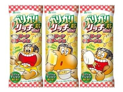 http://www.conveniice.com/wp-content/uploads/2012/09/garigari_konpata.jpg?1135a9