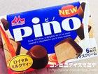 森永 ピノ【pino】 ロイヤルミルクティー