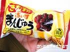 丸永製菓 あいすまんじゅう きな粉
