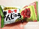丸永製菓 あいすまんじゅう 抹茶