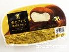 セブンゴールド 金のアイス 濃厚生チョコ バニラ