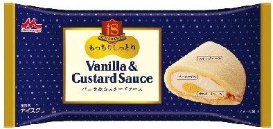 森永乳業 iSもっちりしっとりバニラ&カスタードソース