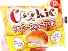 アンデイコ クッキーシューアイス