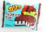 森永製菓 カリッ チョコチップサンド(ミント)
