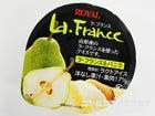 ロイヤル食品 ラ・フランス ラ・フランス&バニラ