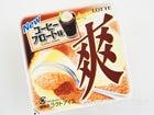 ロッテアイス 爽 コーヒーフロート味