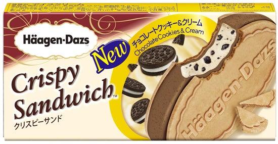 クリスピーチョコレートクッキー&クリーム