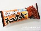 ロッテアイス クランキーアイスバー チョコ&クッキー