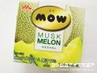 森永乳業 mow マスクメロン