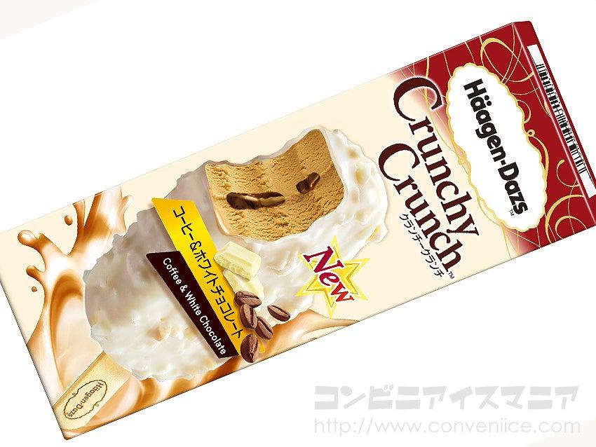 ハーゲンダッツ クランチークランチ コーヒー&ホワイトチョコレート