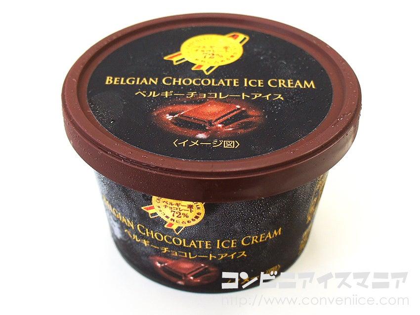 ミニストップ ベルギーチョコレートアイス