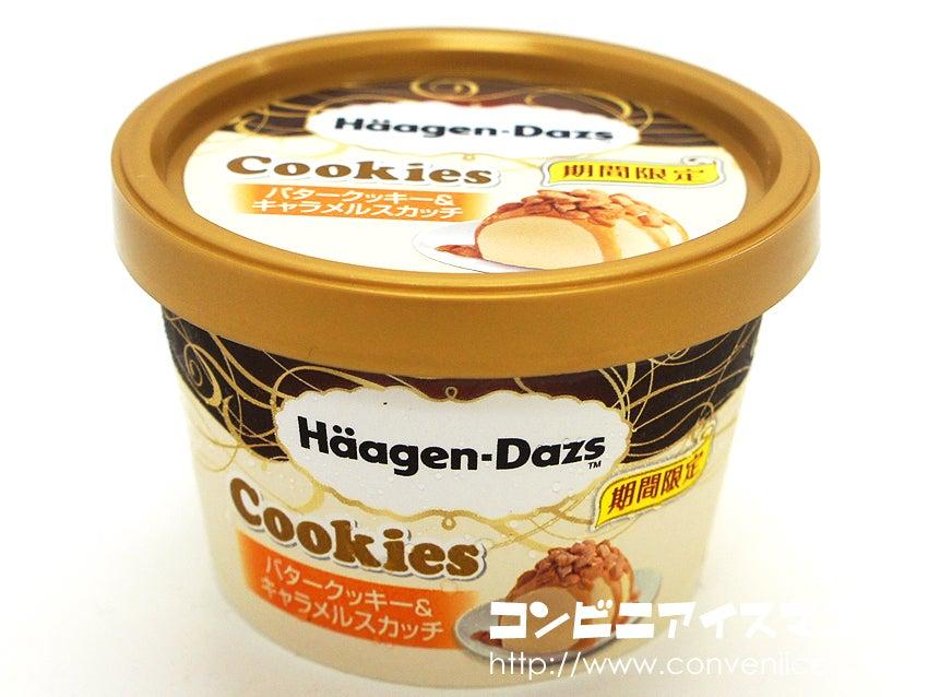 ハーゲンダッツ Cookies バタークッキー&キャラメルスカッチ