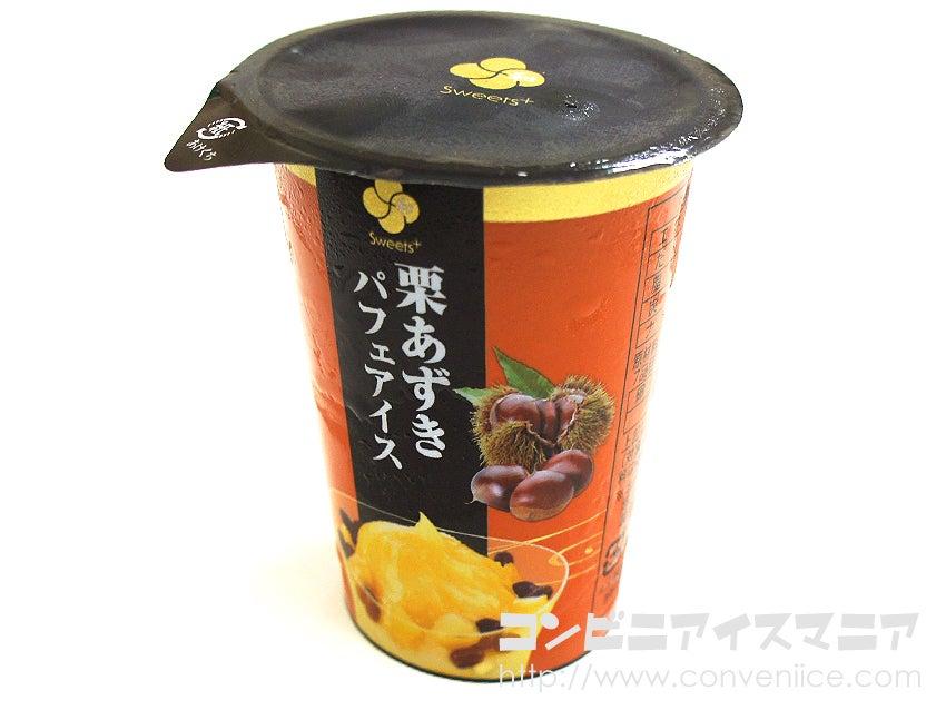 Sweets+ 栗あずきパフェアイス