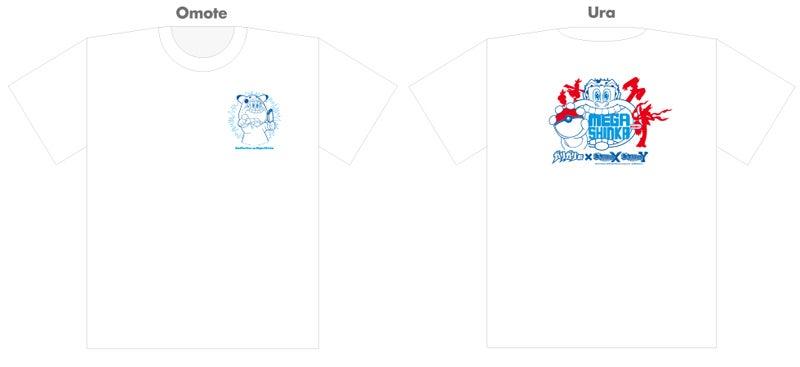 ポケモン×ガリガリ君オリジナルTシャツ